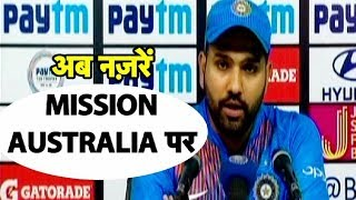 Australia will be a different ball game, warns Rohit Sharma | Sports Tak