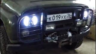Светодиодные фары для УАЗа: ксенон отдыхает???