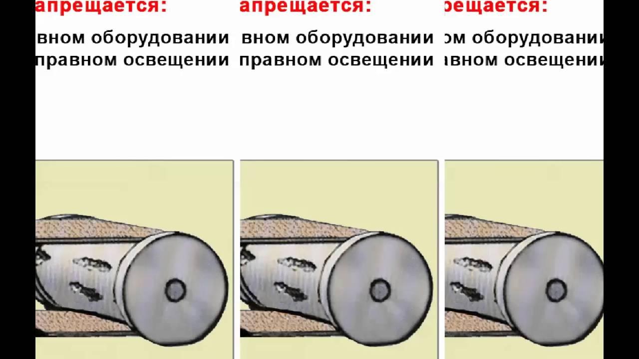Машинист конвейера инструкция