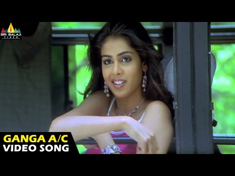 Sye Songs | Urura Urura Video Song | Nithin, Genelia | Sri Balaji Video