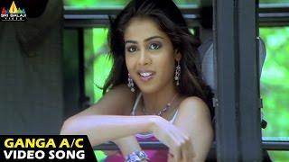 Sye Songs | Urura Urura Video Song | Nithin, Genelia | Sri Balaji Video