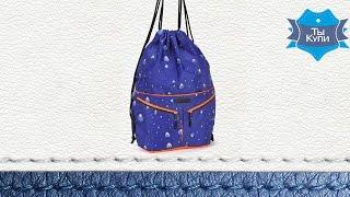 видео молодежные рюкзаки украина