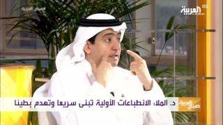 صباح العربية: الانطباع الأول .. هل يدوم؟