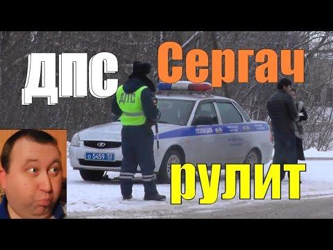 нижегородская область сергач знакомства