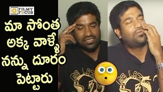 Vennala Kishore Emotional and Funny about his Life Secrets : Unseen Video - Filmyfocus.com