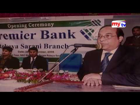Khondker Fazle Rashid, Managing Director, The Premier Bank Ltd  Mytv Turning Point interview  25  Ma