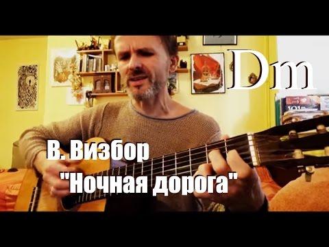 слова песни Жуки - Батарейка, текст песни Жуки - Батарейка