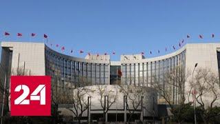 Китай выбыл из топ-10 самых дорогих компаний мира. Вести.net - Россия 24