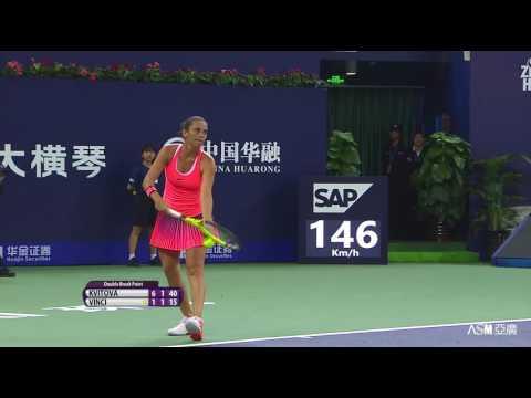 2016 WTA Elite Trophy Zhuhai   Petra Kvitova vs Roberta Vinci