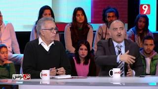 من تونس - الحلقة 5 الجزء الثالث