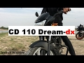 Honda CD110 Dream dx Review -  Mileage | Price | Specification
