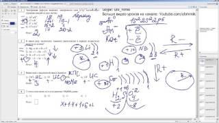 Определение степени окисления NH4HSO4  Задание 4 Химия ЕГЭ 2016 УфаХимик Видеоурок Репетитор химии