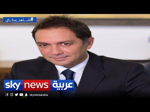 وزير الداخلية اللبناني السابق زياد بارود: المطلوب الآن هو تحديد مهمة الحكومة القادمة  - نشر قبل 2 ساعة