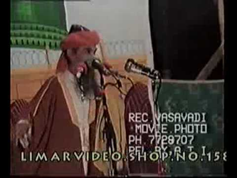 HASHMI MIAN BEST SPEECH EVER NABI  AUR  ILM-E-GAIB clip 6 of 10 .flv