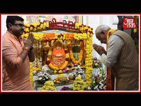 Modi Visits The Shiv Temple In Muscat