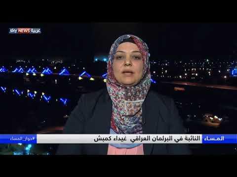 المرجعية الدينية تدعو لاختيار وجوه جديدة في انتخابات العراق  - 04:22-2018 / 4 / 18