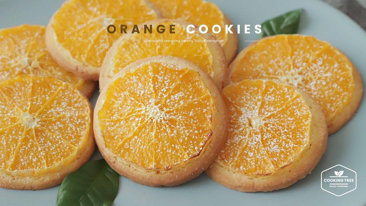 리얼! 오렌지 쿠키 만들기 : Real Orange Cookies Recipe | Cooking tree