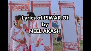 Download Lyrics of ISWAR OI by NEEL AKASH