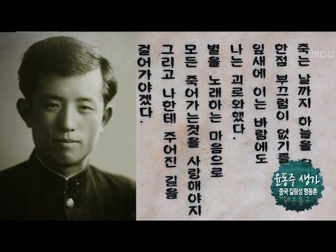 윤동주 서시 (노래 김현성) 1080p 풀버전/특집�