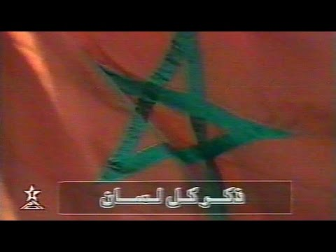 RTM - TVM Morocco - Closedown and test card - 19.05.2000