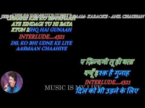 Jeene Bhi De Duniyan Hame - Karaoke With Scrolling Lyrics Eng. & हिंदी For Tanya Chauhan