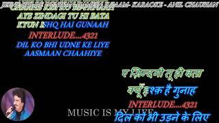 Jeene Bhi De Duniyan Hame - karaoke With Scrolling Lyrics Eng. & हिंदी