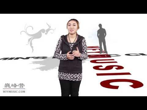 教你學唱歌2:氣息發音13 - YouTube