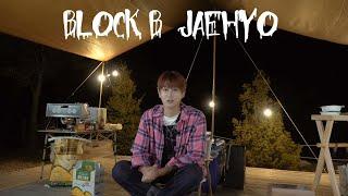 BLOCK B (JAEHYO) Message to HI CUTIE 블락비 재효가 하이큐티 에게 보내는 축하 …