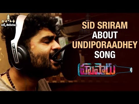 Sid Sriram Latest Hit Song | Undiporaadhey Song | Hushaaru 2018 Telugu Movie | Radhan | Lucky Media