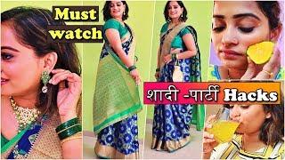 शादी पार्टी #wedding Hacks शादी में जाने से पहले ये Video जरूर देखें #Saree #Makeup #LifeHacks