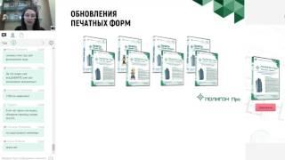 видео технический план объекта капитального