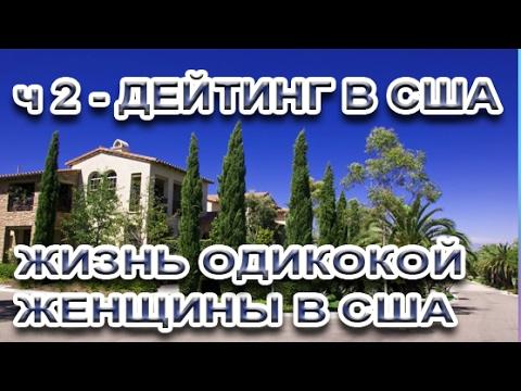 ГТА: Криминальная Россия скачать торрент