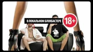 Нереальный кастинг \ Рекламный ролик фильма
