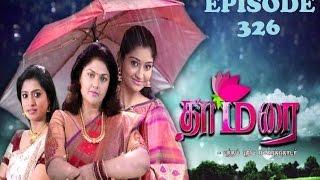 Thamarai - Episode 326 - 03/12/2015