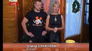 Вячеслав Казанцев готовит салат Цезарь
