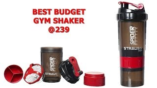 Strauss Spider Gym Sipper Bottle Shaker Unboxing, Review and how to protect Outer Print