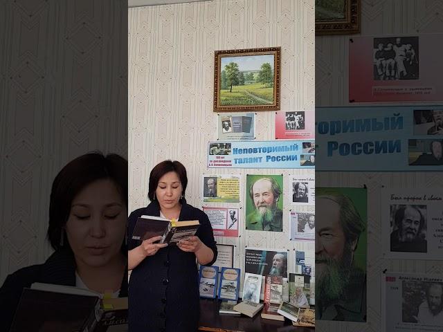 Изображение предпросмотра прочтения – ФайрузаАрдаширова читает произведение «Крохотки. Утро» А.И.Солженицына