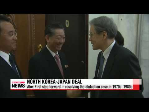 N. Korea agrees to investigate Japanese abductions case