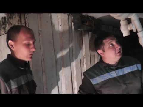 ООО ЖЭУ №1, Верхний Уфалей - визитная карточка