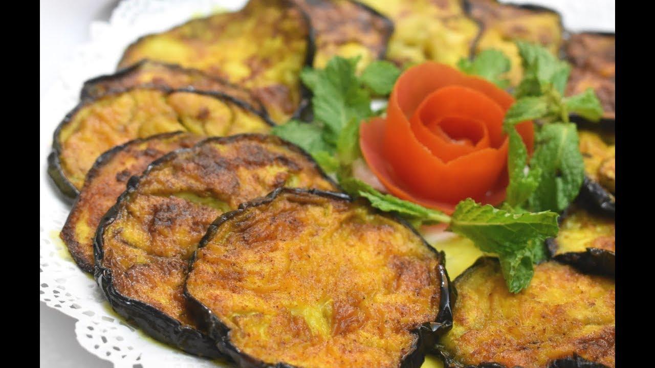باذنجان مقلي بدون زيت غزير وبدون فرن اقتصادي وسهل جدا مناسب لشهر رمضان تابعوا الفيديو Youtube Food Pork Vegetables