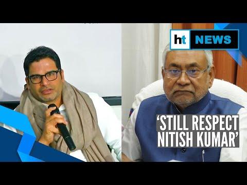 'Respect Nitish Kumar's