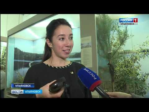 Вход в ульяновские музеи свободный