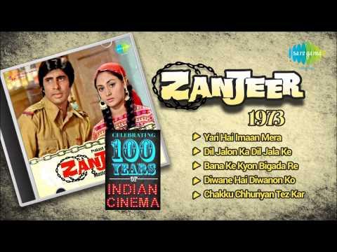 Zanjeer [1973] - Amitabh Bachchan | HD Songs Jukebox