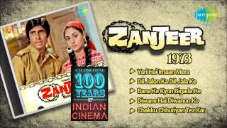 Zanjeer [1973] - Amitabh Bachchan - All Songs - Audio Juke Box