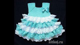 Вязание Крючком - Платье для Девочки на 1 год - 2018 / Knit Crochet Dress for Girl for 1 Year