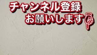 【干された】小西真奈美が干された理由が壮絶過ぎなんだが!☆チャンネル...