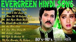 Evergreen Hindi Songs | Old Hindi Songs | Lata Mangeshkar, Mohd Aziz, Kavita Krishnamurty