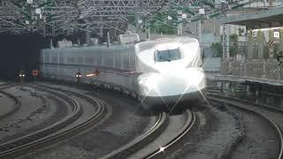 東海道新幹線(HD画質対応)