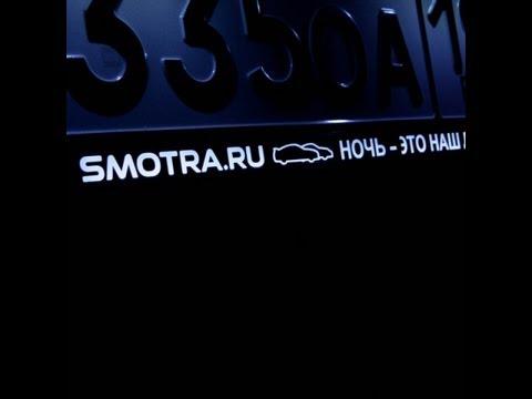 Светящиеся рамки smotra.ru