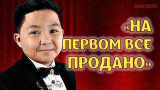 «На первом все уже продано» - Ержан Максим СМОГ высмеять шоу «Голос. Дети»